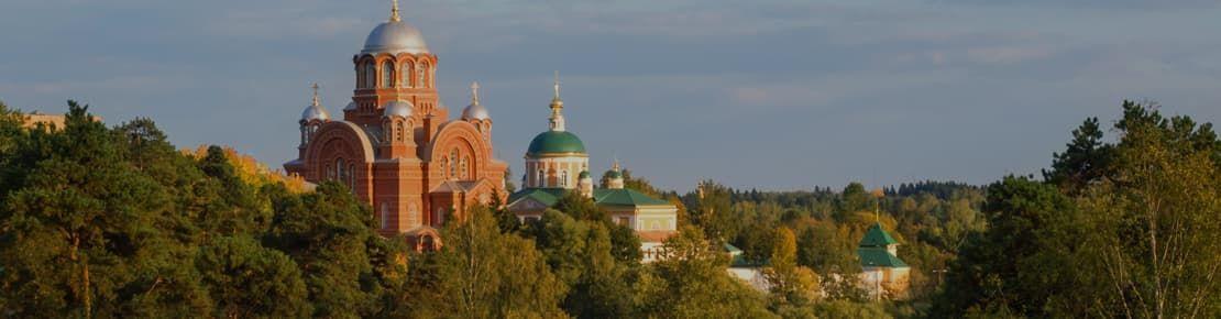 Деревянные окна от производителя в Хотьково