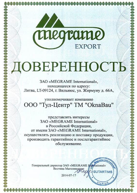 Megrame