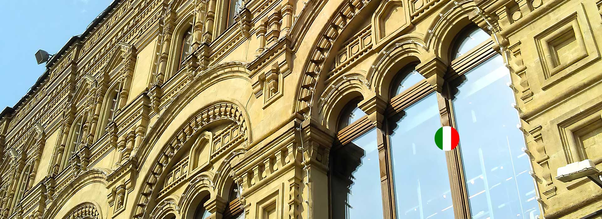 Окна из Италии Panto